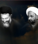 پیام امام خمینی (ره) پس از شهادت شهیدین بهشتی و قدوسی