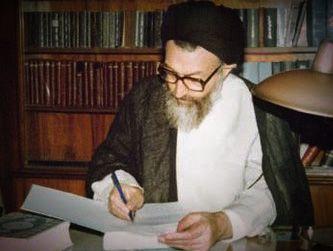 شهید بهشتی (قدس سره)